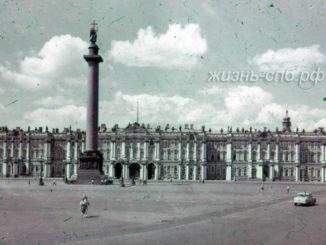 Старый Петербург- Дворцовая площадь