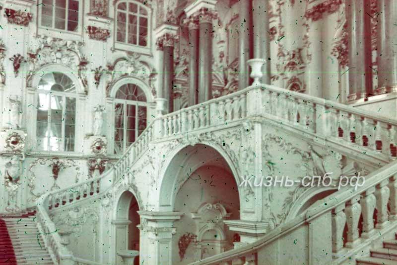 Зимний дворец. Главная лестница