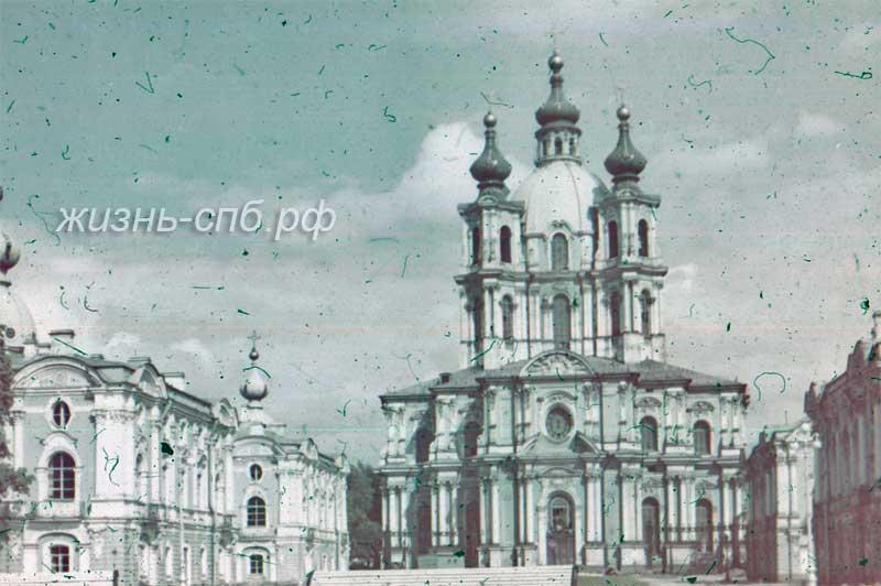 Старый Петербург - Ансамбль Смольного монастыря