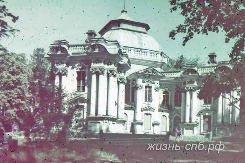 """Старый Петербург-г. Пушкин.Павильон """"Эрмитаж"""""""