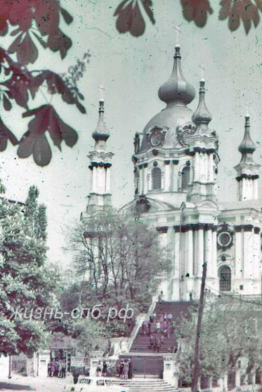 Старый Петербург-Киев. Андреевский собор