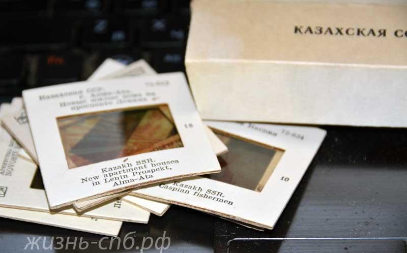Казахская ССР на старых фотографиях