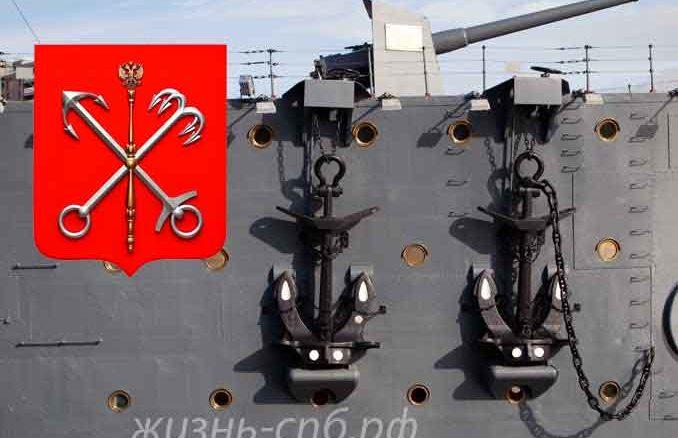 Якорь - символ Санкт-Петербурга