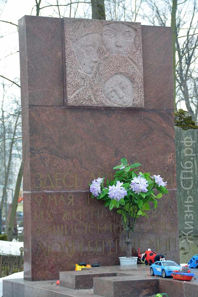 Второй вид памятника погибшим детям на смоленском Лютеранском кладбище Санкт-Петербурга