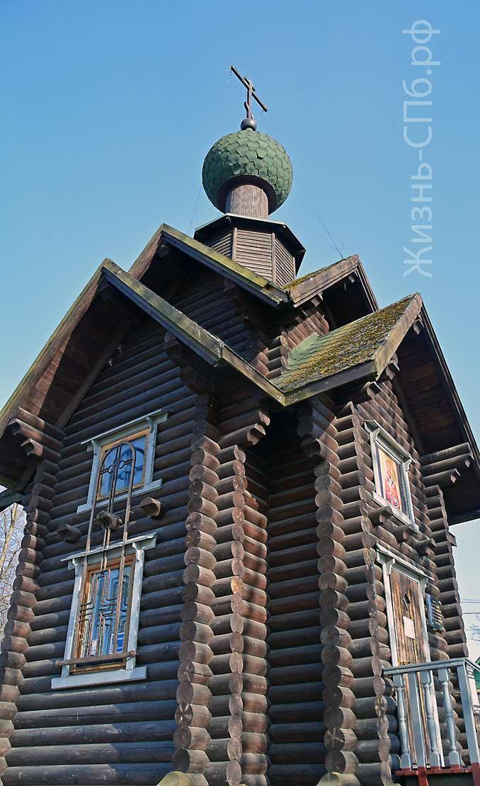 Никольская часовня Сестрорецк