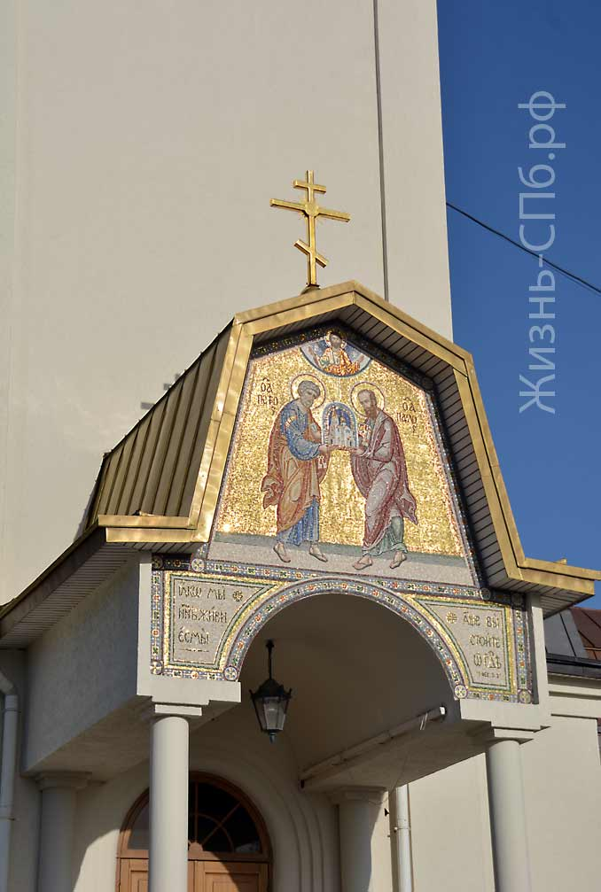 Вход в Петропавловскую церковь