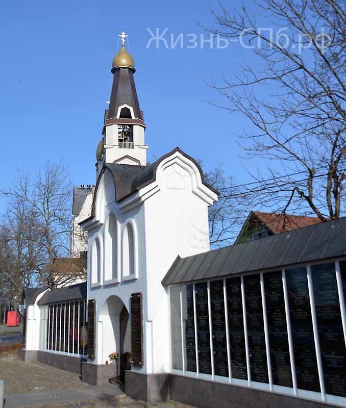 Петропавловская церковь, вид на памятную стену