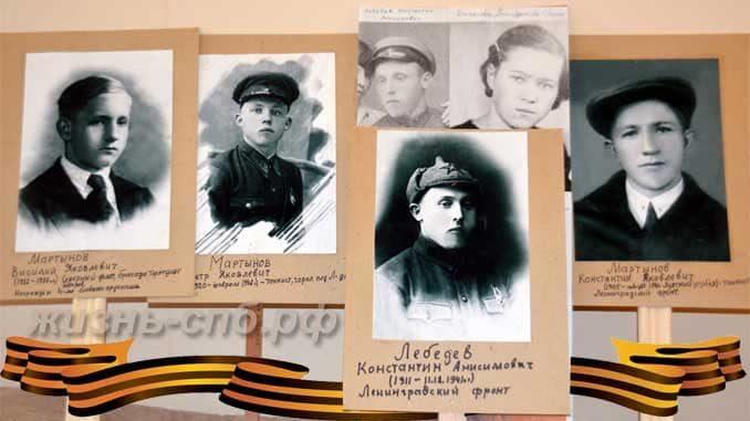 Мой бессмертный полк. История моей семьи в годы Великой отечественной войны