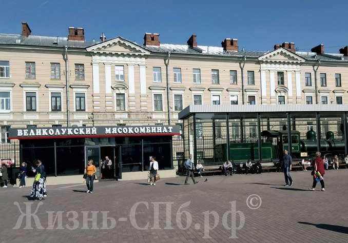 Паровоз Ленина и магазин