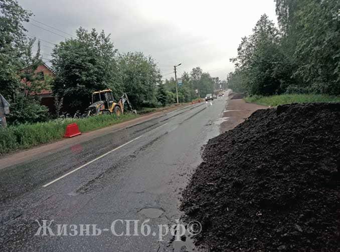 Ремонт дороги в Токсово