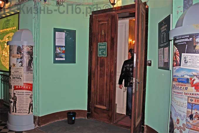 Вход в музей-квартиру Елизаровых