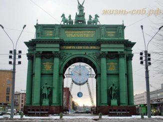 Вид на Нарвские триумфальные ворота сзади (от памятника Л. А. Говорову)