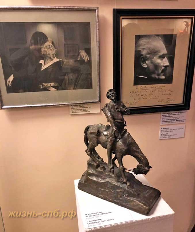 Бронзовая статуэтка Шаляпина в роли Дона Кихота, выполненная И. Кавалеридзе в 1952 г.