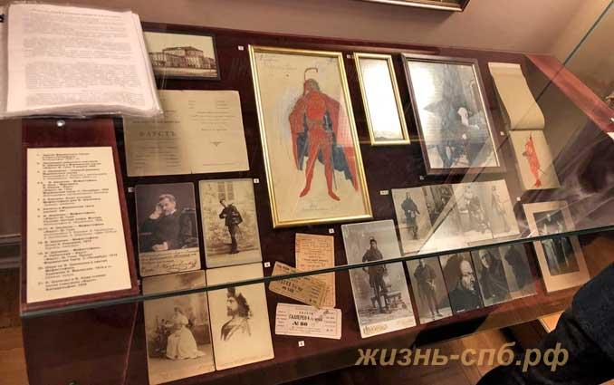 Мемориальная музей-квартира Ф. И. Шаляпина в Петербурге