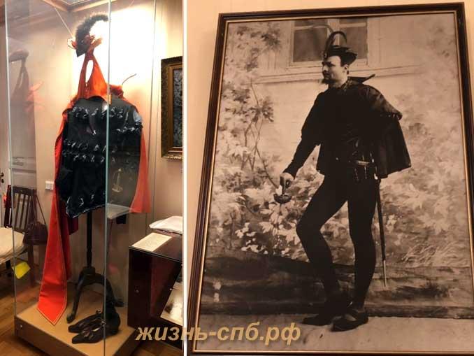 Костюм Мефистофеля и историческая фотография Шаляпина в нём
